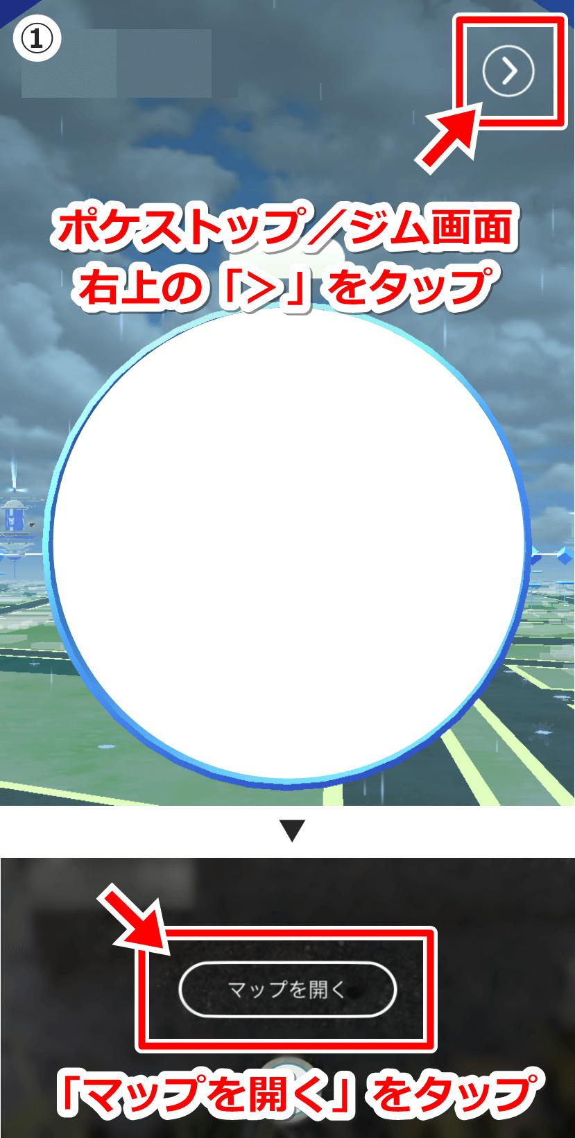 ポケモン go フレンド レベル