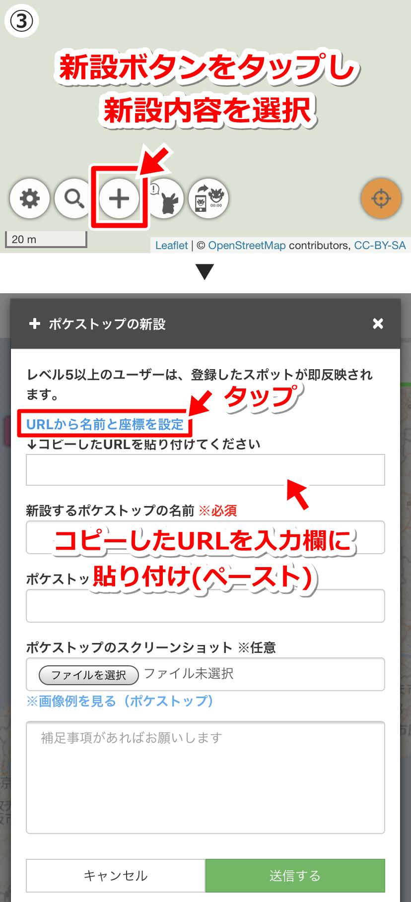 Go タスク ポケモン